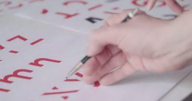 Ученые разработали уникальный шрифт для улучшения запоминания текстов