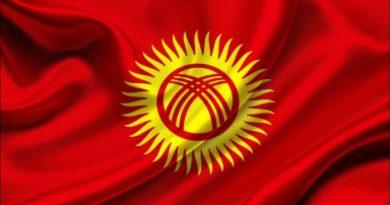 Интересные факты о Киргизии