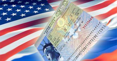 Как за последний год изменилась процедура оформления визы в США