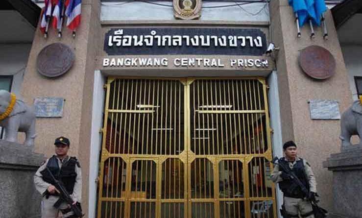 Арестованные за хранение кораллов россиянки поделились впечатлениями о тайской тюрьме