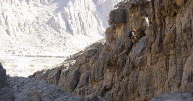 Власти ОАЭ призвали путешественников соблюдать правила безопасности на горе Джебель Джейс