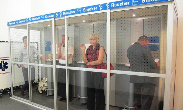 В Шереметьево позаботились о курильщиках