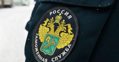 Таможенники начали отслеживать зарубежные покупки россиян