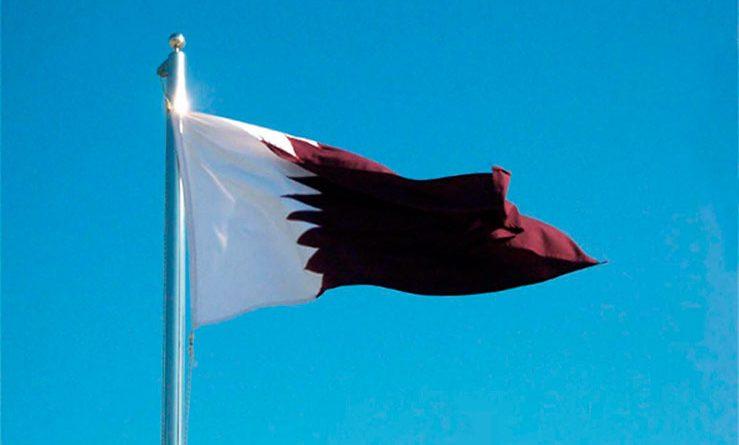 Катар отменил визы для российских граждан