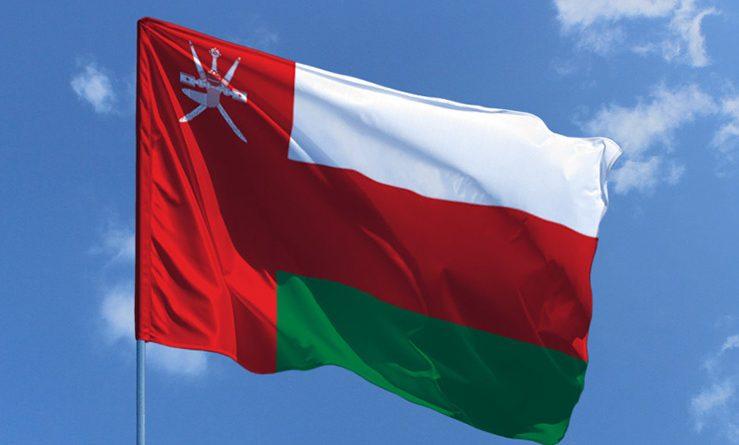 Оман начнет выдавать российским туристам визы по прибытии