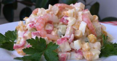 Салат крабовый, с креветками и свежим огурцом