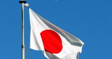 Почему у Японии такой флаг?