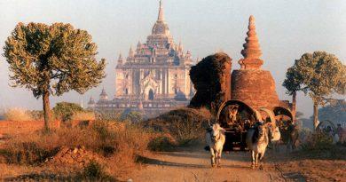 Почему Мьянму называют Бирмой?