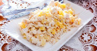 Салат из курицы с ананасами. Простой рецепт