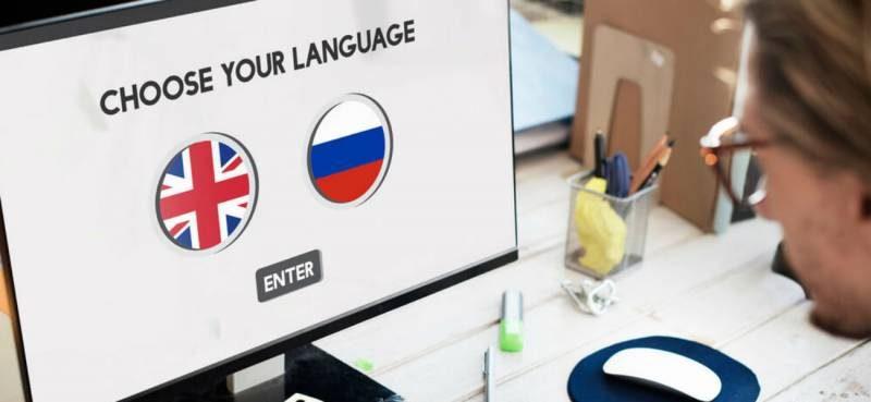 10 русских слов, которые невозможно перевести на другие языки