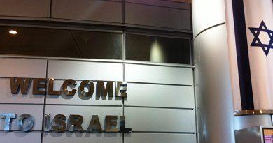 Как легко пройти пограничный контроль в Израиле