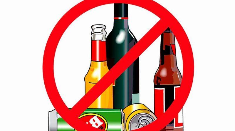 Страны, где нельзя пить