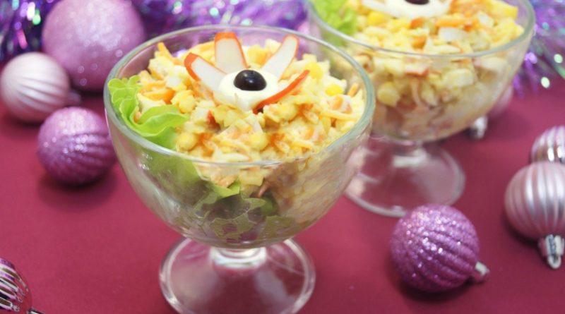 Крабовый салат с корейской морковью «Гирлянда»