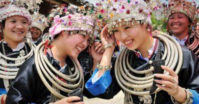 Цветной народ Мяо