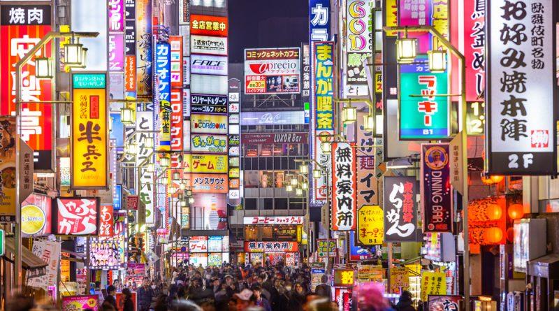 На чем сэкономить в Японии?