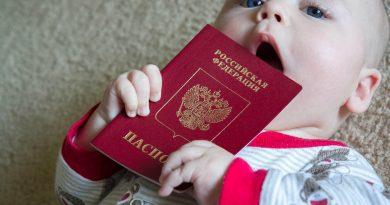 Что нужно учесть при оформлении загранпаспорта ребенку