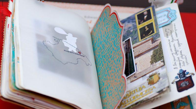Зачем каждому туристу нужно вести дневник путешествия