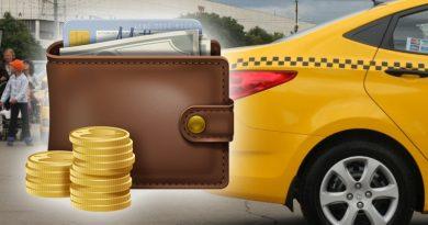 Какие хитрости помогут не переплачивать таксистам в путешествии