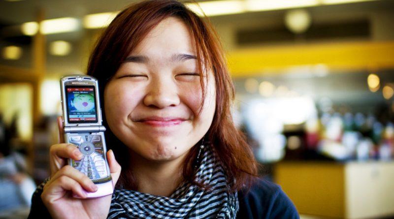 Особенность мобильного интернета в Японии