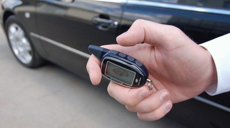 В каких случаях лучше обойтись без дистанционного запуска машины