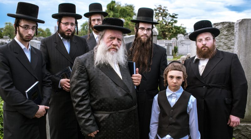 "Зачем иудеи отращивают ""косички"" на висках?"