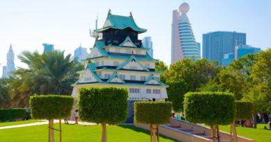 5 лучших садов города, обязательных для посещения туристов