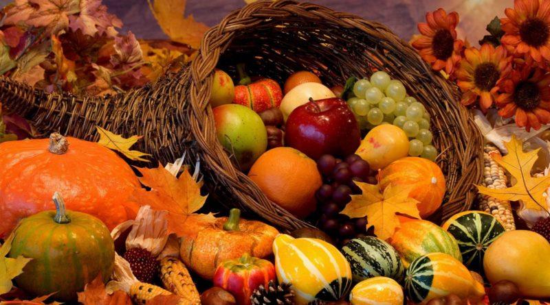 Сезонные продукты в сентябре