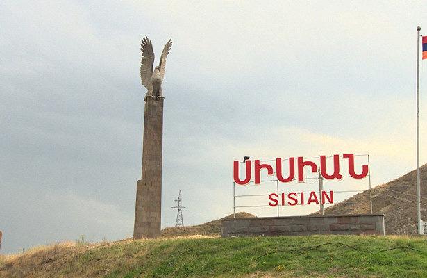 Тайны Сисиана в Армении