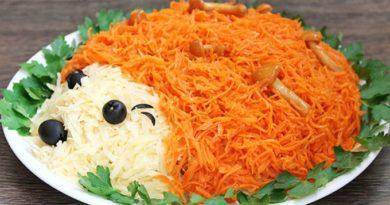 """Салат с корейской морковью """"Ежик"""""""