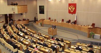 Депутаты Госдумы предложили расширить список невыездных